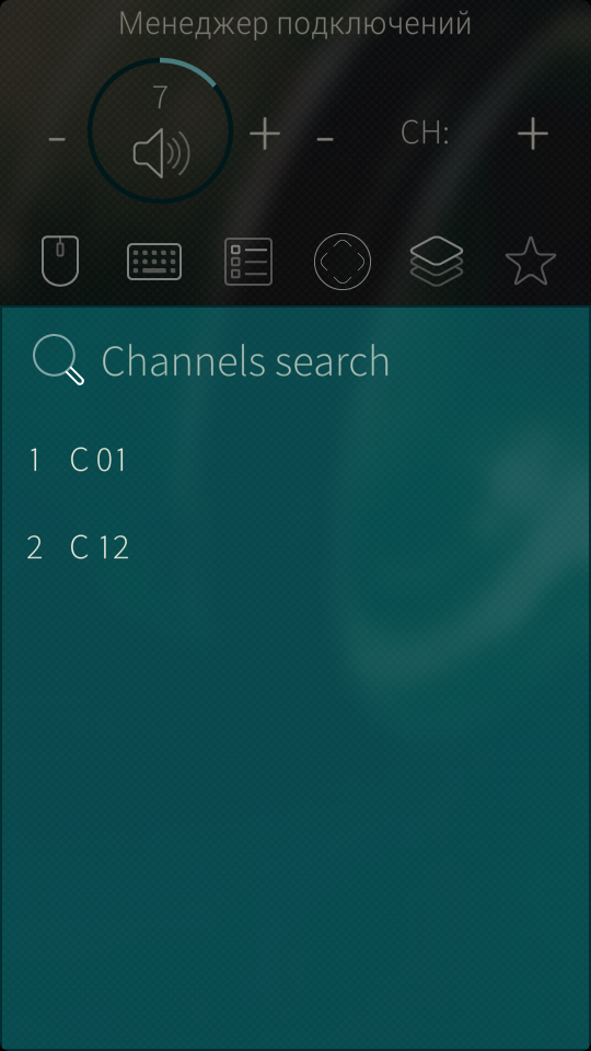 LG webOS TV Remote | OpenRepos net — Community Repository System