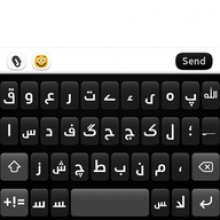 TSITS Urdu Phonetic Keyboard | OpenRepos net — Community